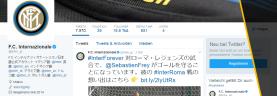 News_Inter