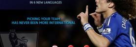 ファンタジープレミアリーグに新たに6ヶ国語が追加