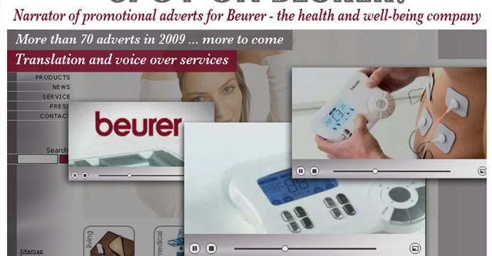 إضافة الصوتيات للمؤسسة الطبية بويرار