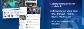 صفحات انترنت وتواصل اجتماعى يابانية لفريق كرة القدم شالكه