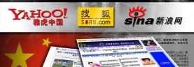 تقديم التقارير لبوابات الإنترنت الصينية